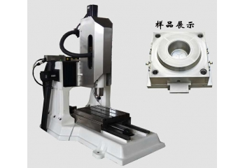 SM4040 CNC Metal Engraving Machine